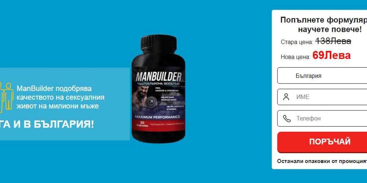 ManBuilder
